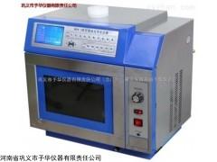 巩义予华仪器微波化学反应器加热快使用方便
