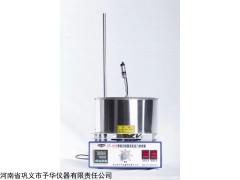 恒温加热磁力搅拌器,磁力搅拌器使用说明书