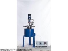 CJF小型高壓反應釜堅固耐用設計精巧方便耐用