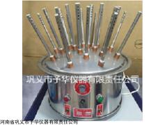 KQ-C玻璃仪器气流烘干器、快速节能