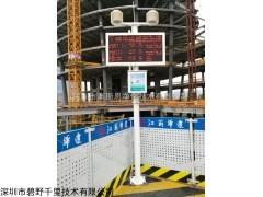 福州工地扬尘在线监测自动产品 福州工地扬尘监测方案