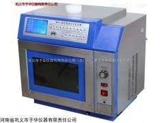微波化学反应器予华仪器价格行情合理