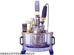 实验室均质乳化反应器低粘度液体的搅拌采用模块化设计