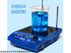 磁力攪拌器控溫精度高易于清潔