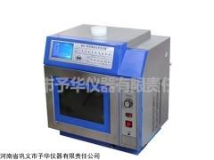 微波化學反應器專業正品超大液晶顯示屏