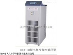 CCA-20 予華儀器冷卻水循環泵