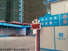 贵州兴义建筑扬尘在线监测系统 扬尘监测设备