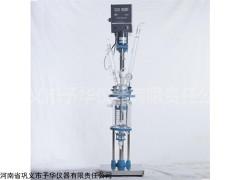 小型多功能反应器 YSF 系列