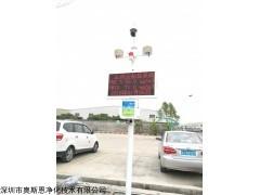惠州市扬尘建筑工地在线监测系统