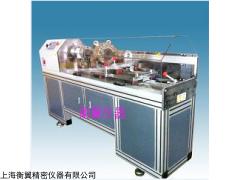 上海材料优质扭转试验机厂家,优质扭转试验机品牌