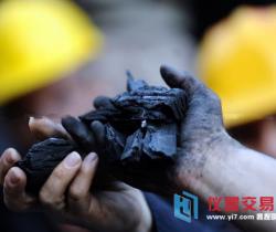 发改委煤炭限价令公布