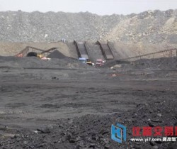内蒙古关闭退出煤矿16座