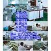六盘水仪器计量 仪器检定仪器校准 仪器校验价格
