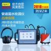 PQWT-CL200型2018新款全自动管道测漏仪