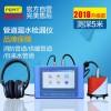 PQWT-CL500型2018新款全自动管道测漏仪