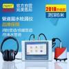 PQWT-CL600型2018新款全自动管道测漏仪