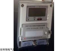 安科瑞DJSF1352-FC复费率壁挂式直流电能表充电桩专用
