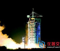 中科院空间中心3台载荷试验卫星顺利升空