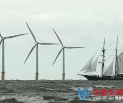 丹麦进军英国海上风电市场
