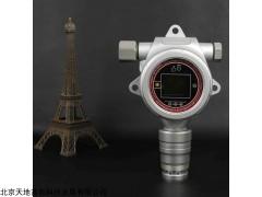 24小时实时监测在线式丁烷检测仪TD500S-C4H10