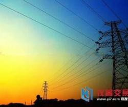 能源局将落实确保电力安全生产
