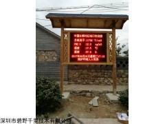 广西玉林市负氧离子检测设备