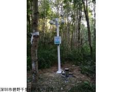 气象自动监测站 大气压监测 太阳能供电气象监测系统