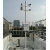 BYQL-YZ气象监测站,气象监测系统