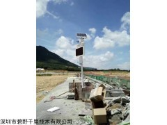 气象自动监测仪,气象环境质量实时在线