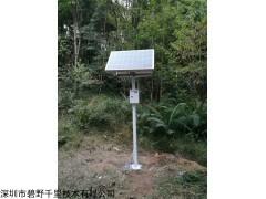 惠州市气象自动监测站 大气压监测系统