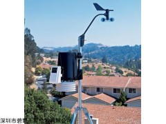 气象监测站 气象观测站 固定式气象站
