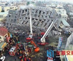 台湾地震损失严重 防震大楼如何防震