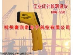 室内供暖专用测温仪,工业测温仪多少钱