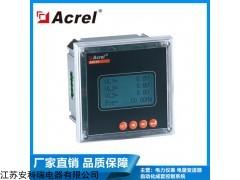AMC96N-3E3 安科瑞三相多回路监控装置