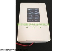 环境检测仪 室内空气质量检测仪