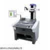 日本东京精密RONDCOM NEX圆度和圆柱形状测量机