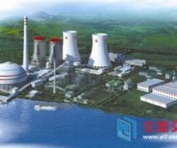 辽宁本溪热电项目1号机组并网发电成功