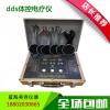 华林酸碱平DDS生物电治疗仪,dds酸碱平衡仪产品