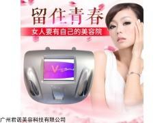 厂家直销雷达线雕美容仪,美容院瘦身提拉紧致超声刀美容仪