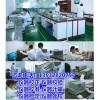 通化专业仪器计量3C认证机构UL认证