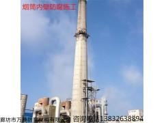 喷淋塔防腐施工厂家行业状况杂化聚合物防腐涂料价格优势