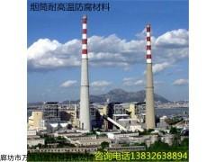 OM-1防腐底涂方法介绍杂化聚合物防腐施工