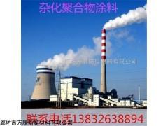 OM防腐涂料主要用途碳化硅杂化聚合物材料解析