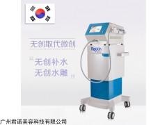 水魔方补水导入注氧无针水光仪器,美容院专用无创雾化美容仪