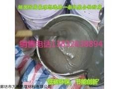 杂化聚合物防腐涂料APC市场报价APC杂化聚合物使用