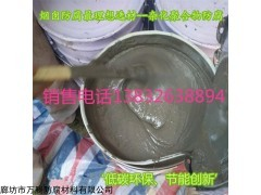 碳化硅杂化聚合物热销产品碳化硅杂化聚合物生产销售厂家