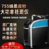 美国皮秒激光祛斑仪器,大功率镭射净肤祛斑美容院专用