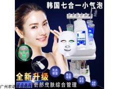 韩国小气泡美容仪器,美容院专用小气泡清洁仪厂家直销