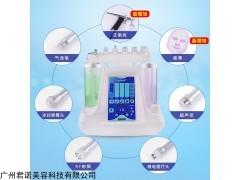 小气泡美容仪韩国超微小气泡水氧嫩肤仪美容院清洁仪家用皮肤管理