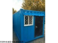 移动式混凝土养护室价格